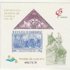 Sellos: P.O.: XX 25 EXP. MUNDIAL DE FILATELIA-GRANADA 92.. Lote 61595268