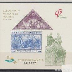 Sellos: P.O.: XX 25 EXP. MUNDIAL DE FILATELIA-GRANADA 92.. Lote 61595396