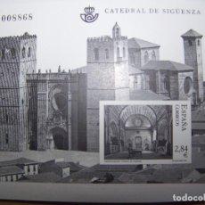 Sellos: CATEDRALES 2011 CATEDRAL DE SIGUENZA PRUEBA DEL ARTISTA SELLOS.. Lote 194259082