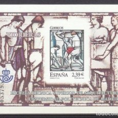 Sellos: P.O.: XX 93. VIDRIERAS-2006. Lote 63167444