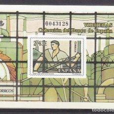 Sellos: P.O.: 95. VIDRIERAS-2007.. Lote 63168464