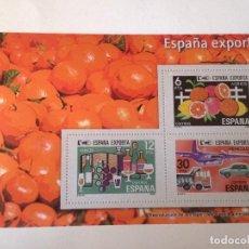 Sellos: HOJA BLOQUE 3 SELLOS ESPAÑA EXPORTA. SIN CIRCULAR. Lote 63322872