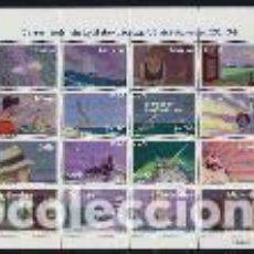 Sellos: MP** 81 ESPAÑA, CÓMICS JUVENILES 2004. Lote 65996558