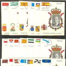 Sellos: EDIFIL 37/56 PRUEBAS REY AUTONOMIAS1995.PERFECTO ESTADO.. Lote 68650745