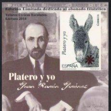 Sellos: ESPAÑA 2014: PRUEBA CALCOGRAFICA - PLATERO Y YO (EDICION LIMITADA NUEVA) **. Lote 108445712