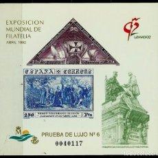 Sellos: ESPAÑA 1992- EDI (PRUEBA OFICIAL Nº 25)(GRANADA'92-GRANADA). Lote 69640665