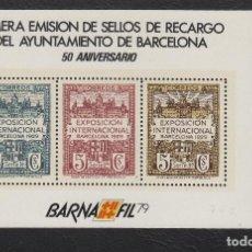 Sellos: HOJITA RECUERDO EXPOSICION FILATÉLICA BARNAFIL 79 - AÑO 1979. Lote 119343136