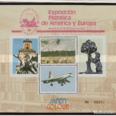 Sellos: HOJA RECUERDO EXPOSICIÓN FILATÉLICA - ESPAMER 80 - AÑO 1980 - MADRID . SAFETY COLOUR . Lote 70280397