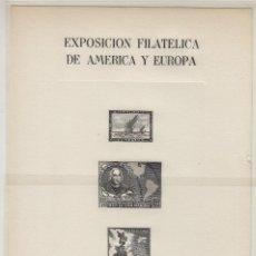 Sellos: HOJA RECUERDO EN NEGRO Nº 56 AÑO 1977 . ESPAMER 77 . EXPOSICIÓN FILATÉLICA AMÉRICA Y EUROPA. Lote 70305913