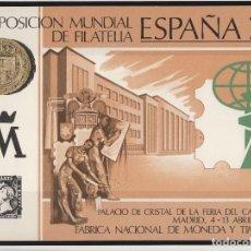 Sellos: HOJA RECUERDO AÑO 1975 Nº ED 35 ESPAÑA 75 EXP. MUNDIAL FILATELIA ESPAÑA. Lote 181083913
