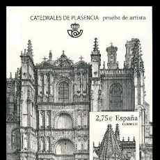 Sellos: ESPAÑA 2010 - PRUEBA CATEDRAL DE PLASENCIA - EDIFIL Nº 101. Lote 294020003