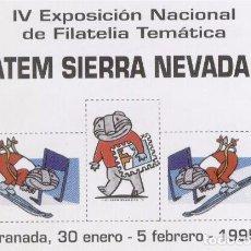 Francobolli: HOJA RECUERDO IV EXPO NACIONAL FILATELIA TEMÁTICA. SIERRA NEVADA 95. Lote 72105055