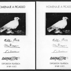 Sellos: ESPAÑA, HOJAS RECUERDO LUJO, BARNAFIL - HOMENAJE A PICASSO, 1978. Lote 72845455