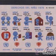 Sellos: ¡¡¡ LOTE DE 5 H ¡¡¡ HOJA RECUERDO AÑO 1979 SIN DENTAR DERECHOS DEL NIÑO XII FERIA NACIONAL DEL SELLO. Lote 73122179