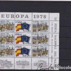 Sellos: ¡¡¡¡ LOTE DE 10 HOJITAS ¡¡¡ HOJA RECUERDO DENTADA EUROPA 1978 EXPOSICIÓN XI FERIA NACIONAL DEL SELLO. Lote 73156491
