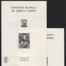 Sellos: HOJA RECUERDO Nº 55 , 56 AÑO 1977 . ESPAMER 77 . EXPOSICIÓN FILATÉLICA AMÉRICA Y EUROPA . NEGRAS. Lote 73172011