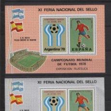 Timbres: ESPAÑA HOJA RECUERDO (2) AÑO 1978 XI FERIA NACIONAL SELLO CAMPEONATO MUNDIAL DE FUTBOL ARGENTINA 78. Lote 220818335