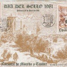 Sellos: HOJA RECUERDO DIA DEL SELLO 1981 , PALENCIA . F N M T . Lote 139244344