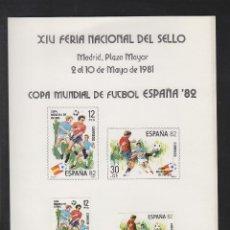 Sellos: ¡¡ LOTE DE 10 H¡¡ TARJETA RECUERDO AÑO 1981 XIV FERIA NACIONAL COPA MUNDIAL FUTBOL ESPAÑA 82 . FNMT. Lote 73316215
