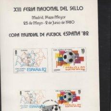 Sellos: ¡¡ LOTE DE 10 ¡¡¡ TARJETA RECUERDO AÑO 1980 XIII FERIA NACIONAL ,COPA MUNDIAL FUTBOL ESPAÑA 82 FNMT.. Lote 73318431