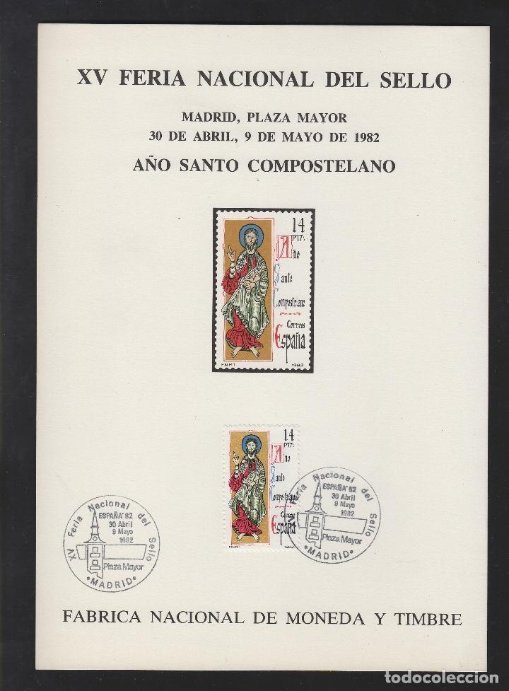 ¡¡ LOTE DE 10 HOJAS ¡¡¡¡ HOJA RECUERDO AÑO 1982 XV FERIA NACIONAL AÑO SANTO COMPOSTELANO FNMT (Sellos - España - Pruebas y Minipliegos)