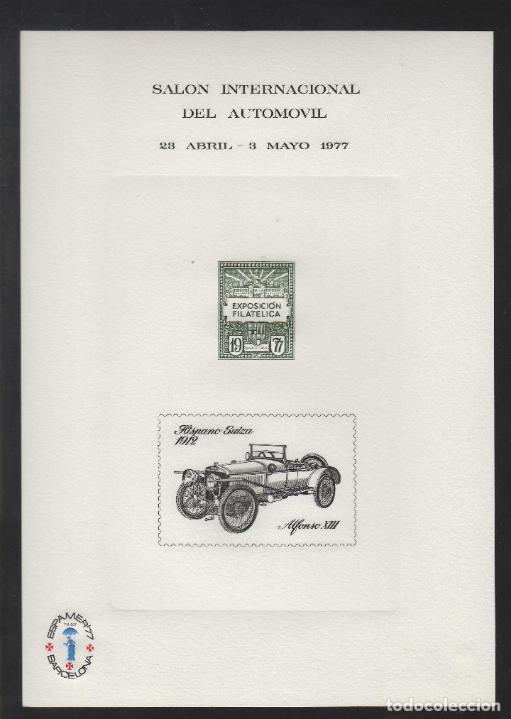 ¡¡¡ LOTE DE 5 H ¡¡¡¡HOJA RECUERDO Nº 45 AÑO 1977 . SALÓN INTERNACIONAL DEL AUTOMÓVIL . ESPAMER´77 (Sellos - España - Pruebas y Minipliegos)