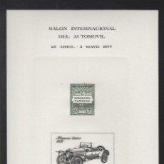 Sellos: ¡¡¡ LOTE DE 5 H ¡¡¡¡HOJA RECUERDO Nº 45 AÑO 1977 . SALÓN INTERNACIONAL DEL AUTOMÓVIL . ESPAMER´77 . Lote 73339739
