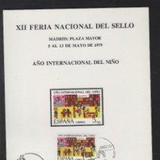 Sellos: ¡¡LOTE DE 10 H ¡¡¡¡ HOJA RECUERDO AÑO 1979 . XII FERIA NACIONAL - AÑO INTERNACIONAL DEL NIÑO . FNMT. Lote 73342319