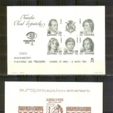 Sellos: EDIFIL 6/7 PRUEBAS ESPAÑA Y EUROPA 1984.FAMILIA REAL.MISMO NUMERO PERFECTAS. Lote 73404515