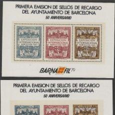Sellos: HOJITA RECUERDO Nº ED . 80 / 81 EXPOSICION FILATÉLICA BARNAFIL 79 - AÑO 1979 NUEVAS ***. Lote 73407287