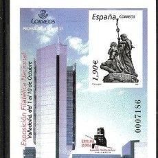 Sellos: PRUEBA OFICIAL EDIFIL 84. AÑO 2004.. EXFILNA 2004. PRUEBA NUEVA SIN CHARNELA. LUJO. Lote 116523046