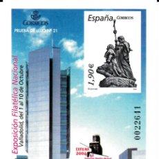 Sellos: PRUEBA DE LUJO NUM. 21 EXFILNA 2004 VALLADOLID.. Lote 76775927