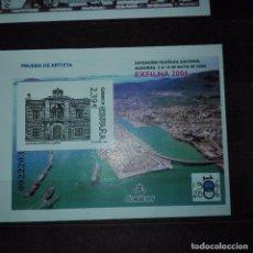 Sellos: ESPAÑA EXFILNA 2006. Lote 77881761