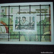 Sellos: ESPAÑA 2007 PRUEBAS VIDRIERAS. Lote 77883193