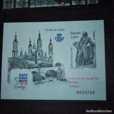 Sellos: 2008 EXPO ZARAGOZA. Lote 77886401