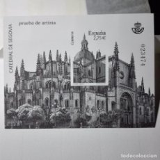 Sellos: ESPAÑA 2010 PRUEBA DE LUJO CATEDRAL DE SEGOVIA. Lote 77887193