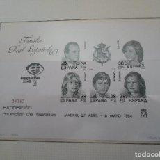 Sellos: PRUEBA OFICIAL Nº6 FAMILIA REAL 1984. Lote 79125541
