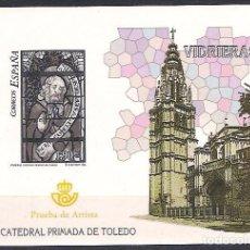 Sellos: ESPAÑA PRUEBAS Nº 85 ** VIDRIERAS CATEDRAL DE TOLEDO . Lote 79947357
