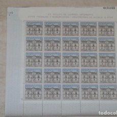Selos: ANTIGUO PLIEGO DE 25 SELLOS SERIE PAISAJES Y MONUMENTOS UNIVERSIDAD DE ALCALA 2 PESETAS AÑO 1966 . Lote 81970140