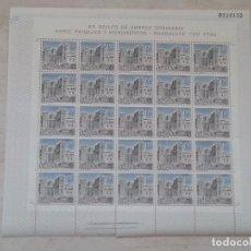 Selos: ANTIGUO PLIEGO DE 25 SELLOS SERIE PAISAJES Y MONUMENTOS MONASTERIO GUADALUPE 1.50 PESETAS AÑO 1966 . Lote 81970292