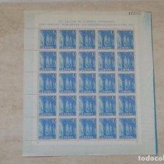 Selos: ANTIGUO PLIEGO DE 25 SELLOS SERIE PAISAJES Y MONUMENTOS SAN GREGORIO 10 PESETAS AÑO 1966 . Lote 81970868