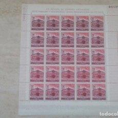 Selos: ANTIGUO PLIEGO DE 25 SELLOS SERIE PAISAJES Y MONUMENTOS SANTO DOMINGO SORIA 50 CENTIMOS AÑO 1966 . Lote 81971448