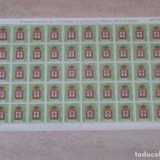 Selos: ANTIGUO PLIEGO DE 50 SELLOS IV CENTENARIO DE LA FUNDACION DE GUERNICA - ESCUDO DE GUERNICA 1 PESETA . Lote 81972864