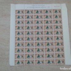 Selos: ANTIGUO BLOQUE PLIEGO DE 50 SELLOS IV CONGRESO FORESTAL MUNDIAL 1 PESETA AÑO 1966 EDIFIL 1736. Lote 81975020