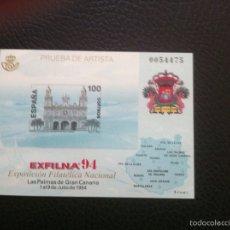 Stamps - Exfilna. 94 prueba artista número 33 - 83821204