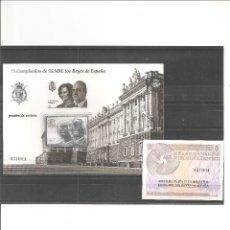 Stamps - ESPAÑA. PRUEBA DE ARTISTA-SELLO EN PLATA** - 84161192