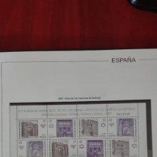 Sellos: EDIFIL 3520/23 RUTA CAMINOS SEFARAD. Lote 86636888