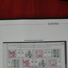 Sellos: EDIFIL 3600/3603 SEFARAD. Lote 86637808