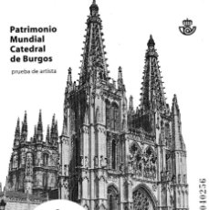 Sellos: PRUEBA DE ARTISTA 2012 .CATEDRAL DE BURGOS. Lote 87175252