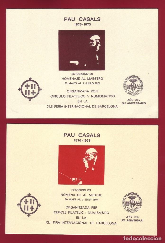 HOJITAS DOS EN HOMENAJE A PAU CASALS 1974 BARCELONA (Sellos - España - Pruebas y Minipliegos)
